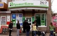 Гонтарева не исключает национализацию ПриватБанка