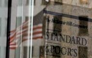 S&P повысило рейтинг Нидерландов до максимального уровня