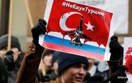 DW: Почему РФ не следует ссориться с Турцией