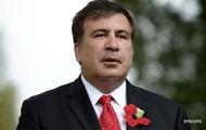 Саакашвили отреагировал на лишение его грузинского гражданства