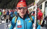 Биатлон: Украинец Пидручный финиширует в топ-10 гонки преследования