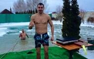 Виктор Постол окунулся в прорубь на Крещение