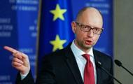 Яценюк рассказал, когда будет повышение зарплат и пенсий