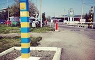 В РФ грозятся ответить симметрично на введение виз Украиной