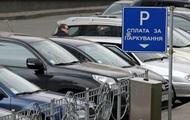 Паркувальники щомісяця обкрадають бюджет Києва на 1,5 мільйона гривень