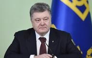 Порошенко дозволив не віддавати борг Росії