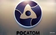 Росатом пропонує частково відновити ЗВТ з Україною