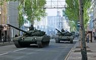 Танки в Донецьку і комікси Савченко: фото дня
