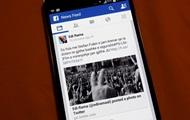 Facebook: наші редактори не підіграють лібералам