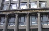 Россия хочет включить долг Украины в программу МВФ