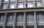 Иностранцы купили евробонды РФ на $1,3 млрд - СМИ
