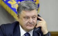 Порошенко виступив за посилення санкцій проти РФ