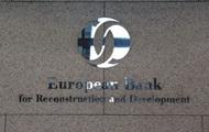 ЄБРР скорочує фінансування України