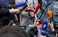 Київ зняв санкції з 29 іноземних журналістів