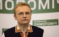 Звалище проти Садового. Великий скандал у Львові
