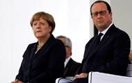 Меркель і Олланд про Brexit: Важке випробування