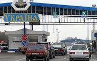 Украина и Польша создают новые таможенные переходы