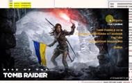 Україно-турецькі хакери зламали нові DOOM і Tomb Raider