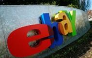 eBay заборонив продавати людські черепи