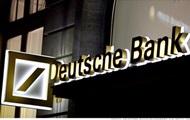 Правляча династія Катару стала найбільшим акціонером Deutsche Bank