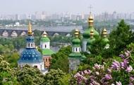 Київ у лідерах серед російських мандрівників