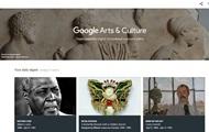 """Google створив """"віртуальний музей"""""""