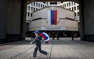 Конституційний суд РФ вивчить законність визнання кримчан росіянами