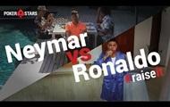 Неймар и Роналдо позвали на помощь дроны