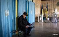 Названі партії-лідери електоральних симпатій українців