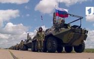 Молдова назвала війська РФ у Придністров'ї головною проблемою