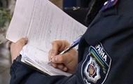 У Запорізькій області викрали двох чоловіків