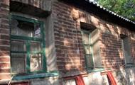 Авдіївка потрапила під артудари: пошкоджено будинки