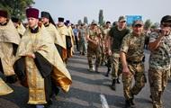 Протести проти Хресної ходи: фоторепортаж