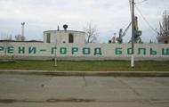 Российский грязный след на  уставших  украинских дорогах.