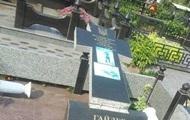 В Кривом Роге надругались над могилами бойцов АТО