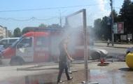 Для жителей Черкассустановили водяную завесу