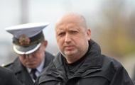 От ГПУ требуют открыть дело по сдаче Крыма и Донбасса