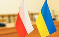 История через политику. Прошлое разделяет Украину и Польшу