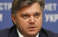 Ставицкий рассказал, где живут министры времен Януковича