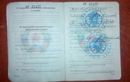 В СБУ заявили о задержании иностранного наемника на Донбассе
