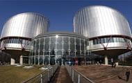 На суди з Росією підуть роки