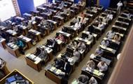 Эстонские депутаты не смогли выбрать президента