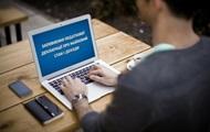 Госспецсвязь устранила недостатки е-декларирования
