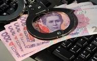 За год в Украине посадили четырех чиновников-взяточников – СМИ
