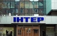 В СБУ ответили Авакову по телеканалу Интер
