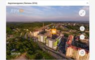 Захоплюючі 3D-тури новобудовами Львова