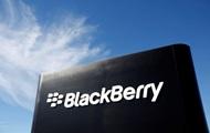 BlackBerry припиняє виробництво смартфонів