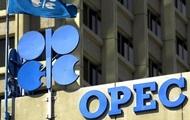 Країни ОПЕК домовилися обмежити видобуток нафти