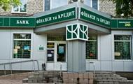 У банку нардепа Жеваго розкрили аферу на мільярд