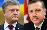 Порошенко та Ердоган обговорили Крим і ЗВТ